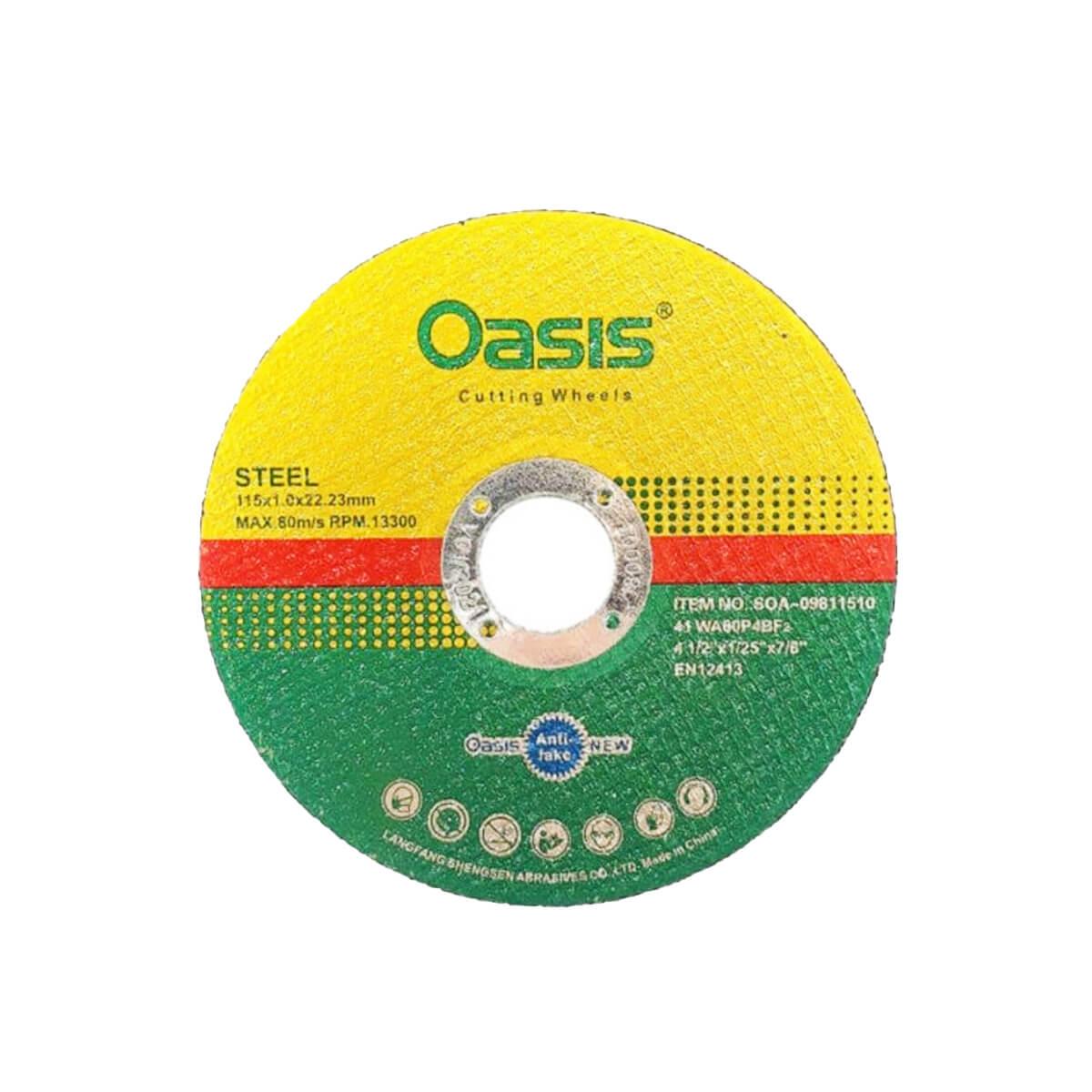 استیل بر  Oasis