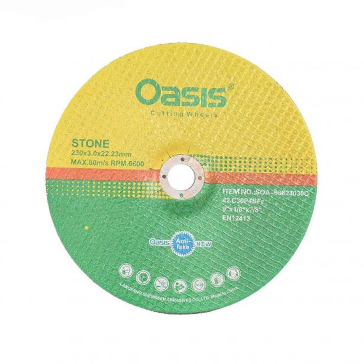 سنگ بر Oasis