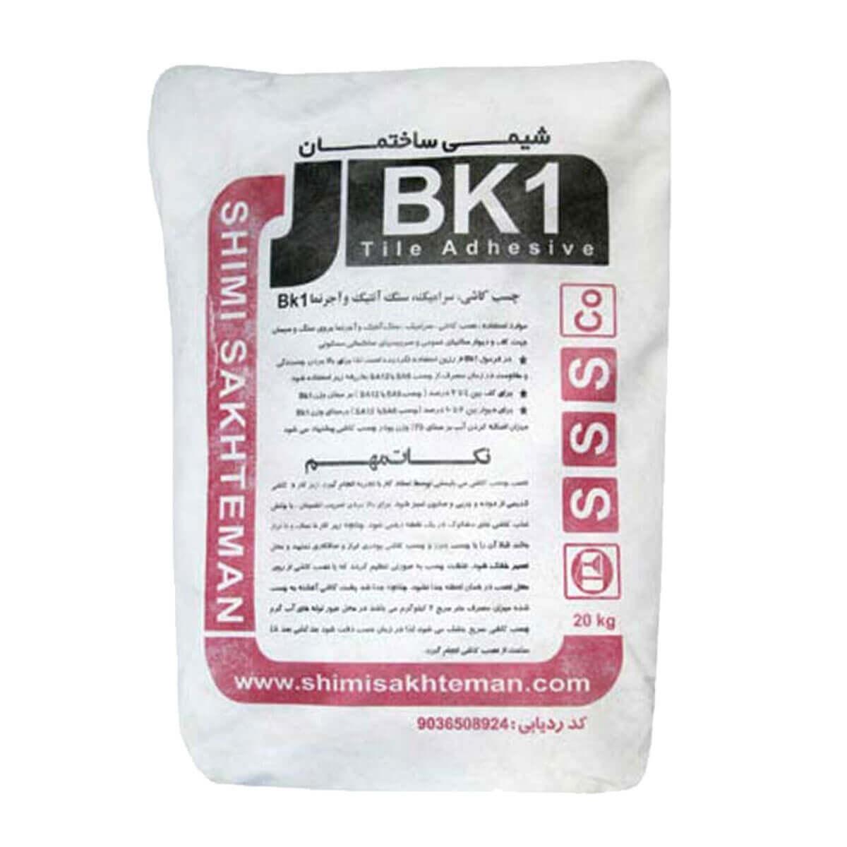 چسب کاشی شیمی ساختمان BK1 پودری