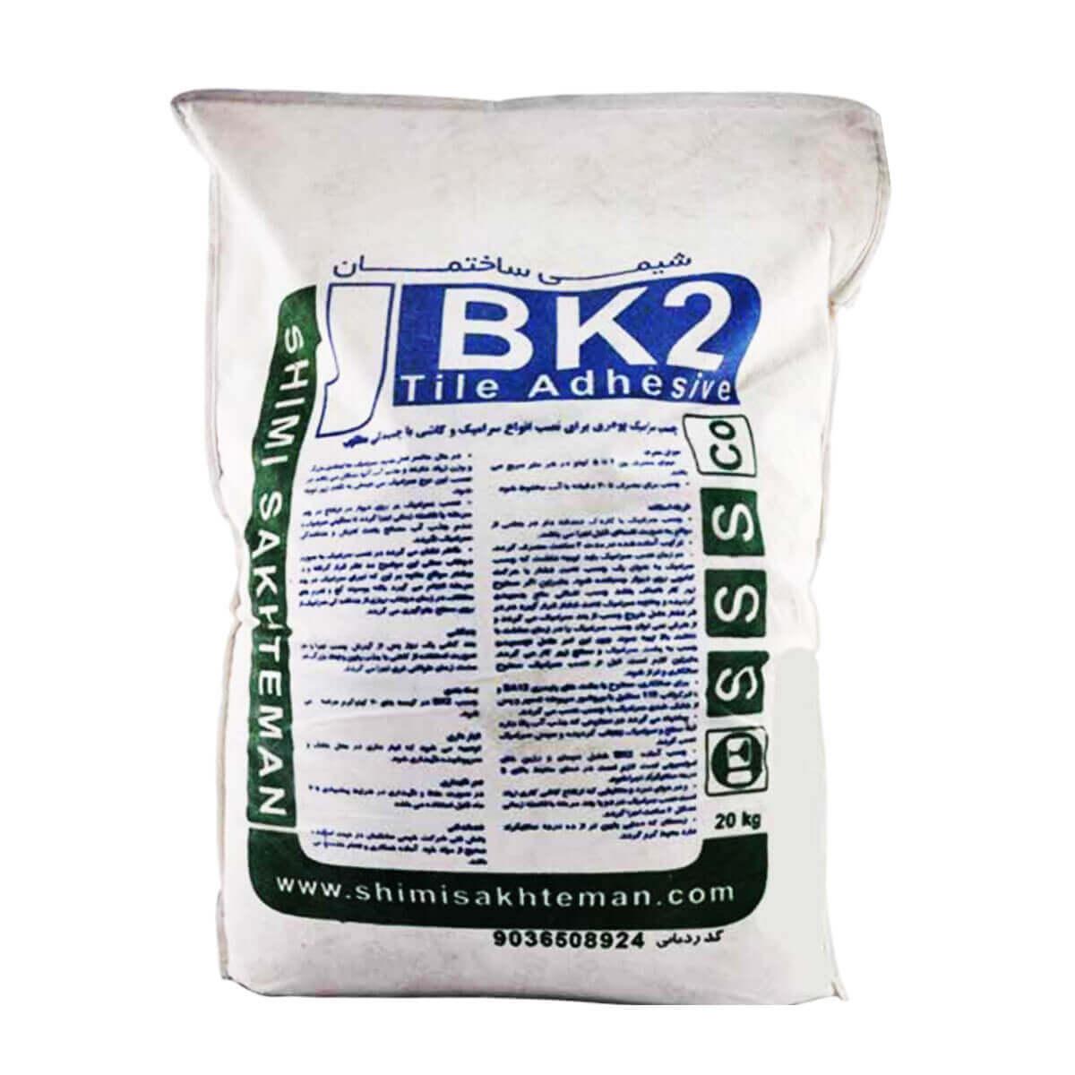 چسب کاشی شیمی ساختمان BK2 پودری