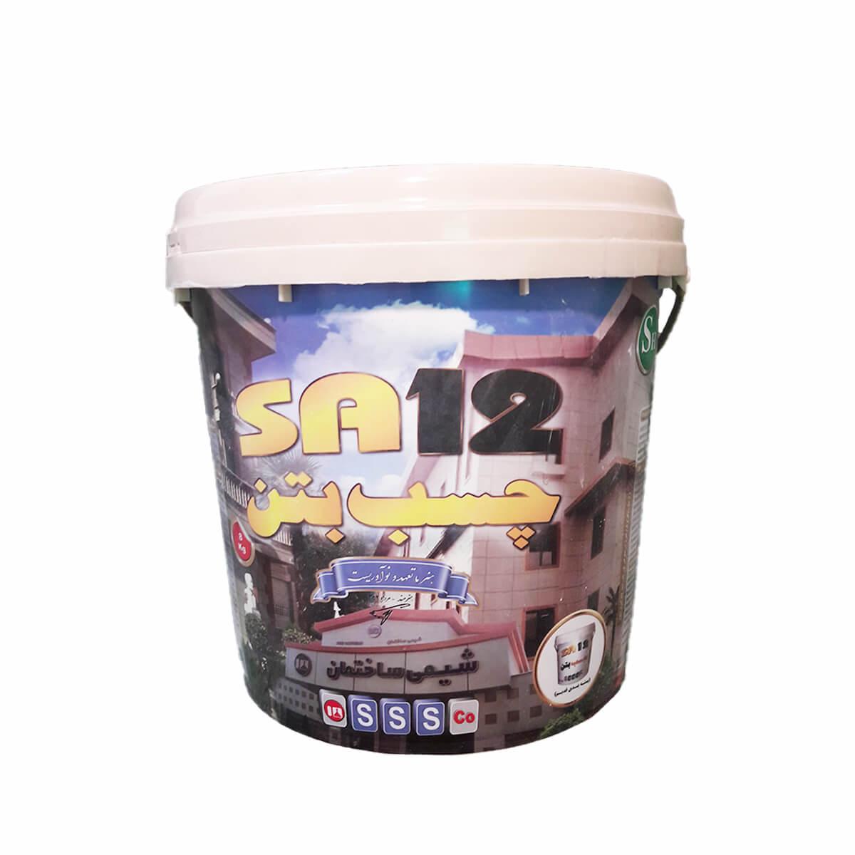 چسب بتن شیمی ساختمان SA12