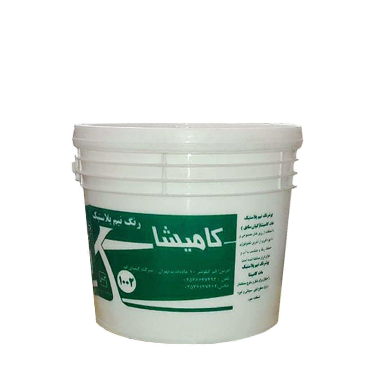 رنگ نیم پلاستیک کیمیا درجه یک کامیشا