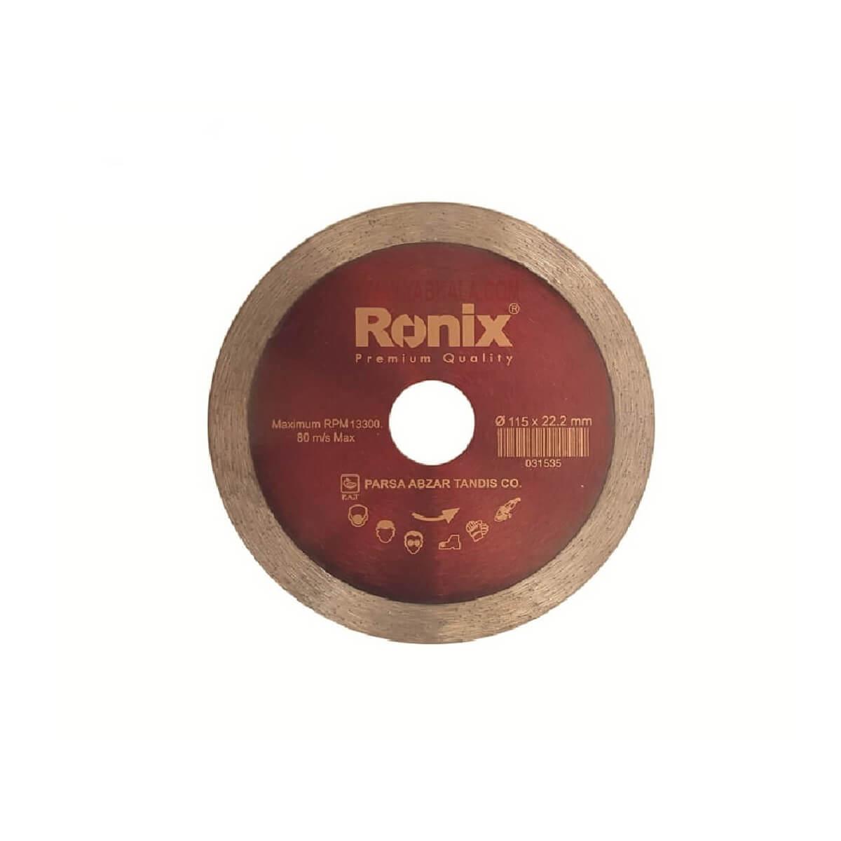 سرامیک بر Ronix