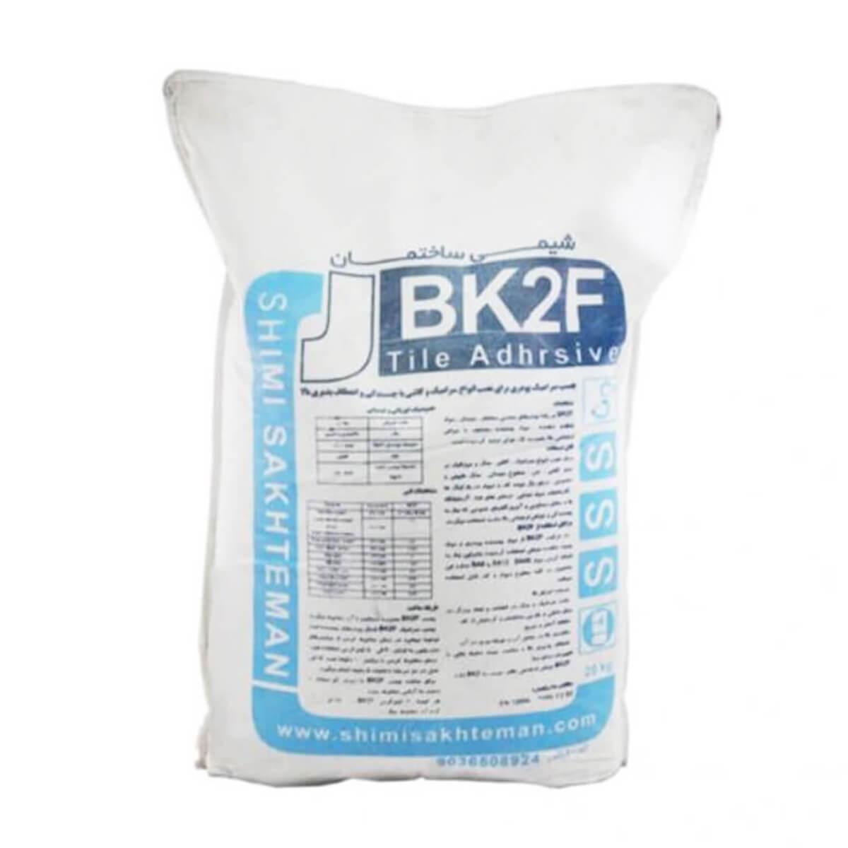 چسب کاشی شیمی ساختمان BK2F پودری