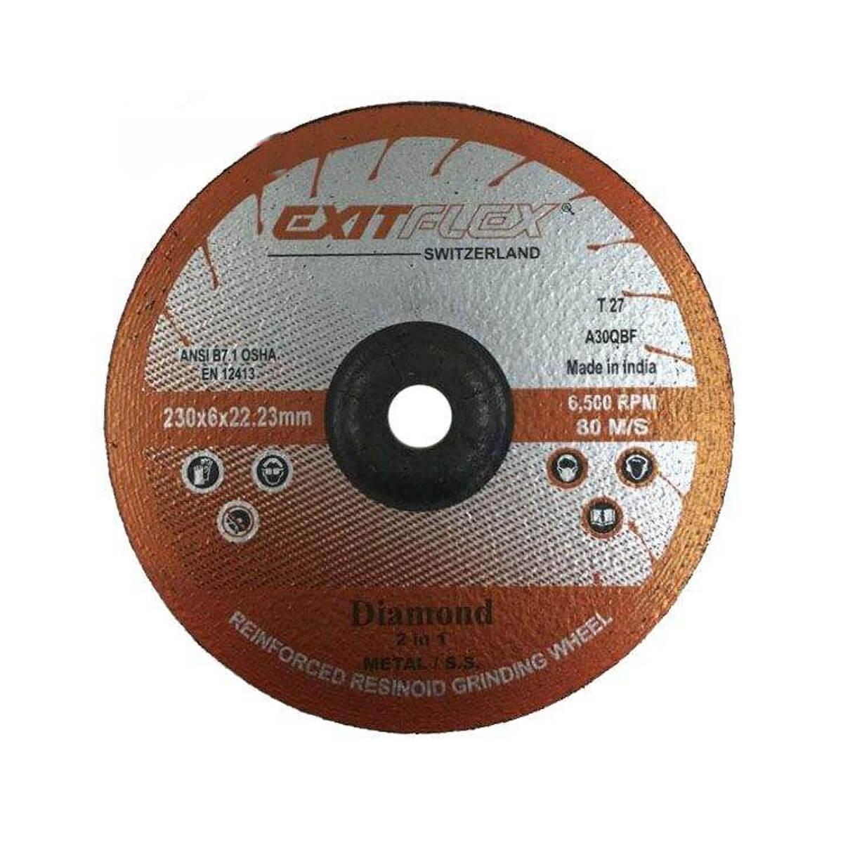 صفحه ساب Cutflex
